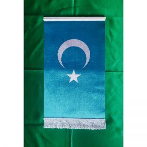 Doğu Türkistan Halı