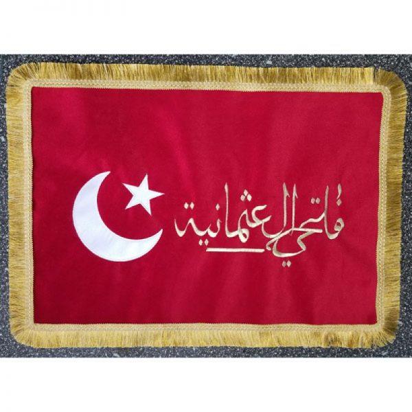 Fatih-i Osmanlı Sancak
