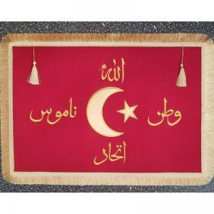 İttihad-ı İslam Sancağı